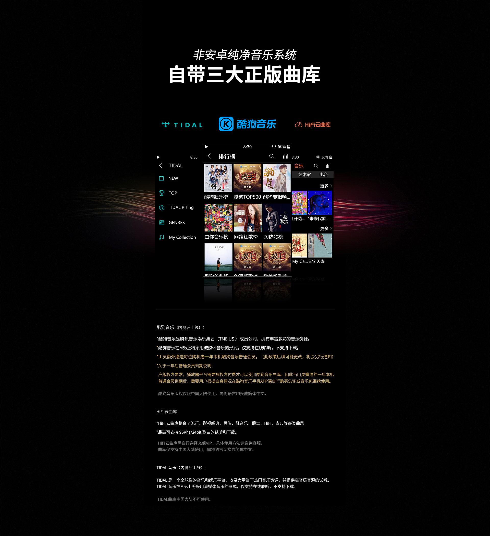 官网-曲库01(1).jpg